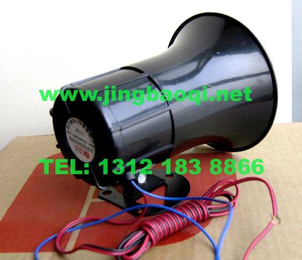 无线遥控式3音电子警报器喇叭