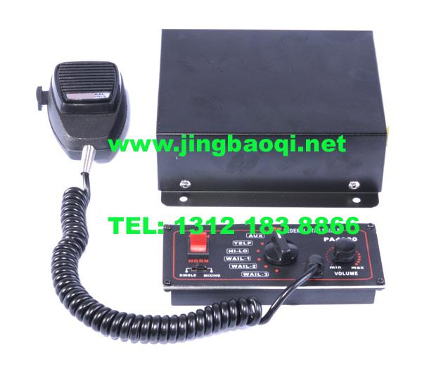pa4000 300w面板式警报器套装