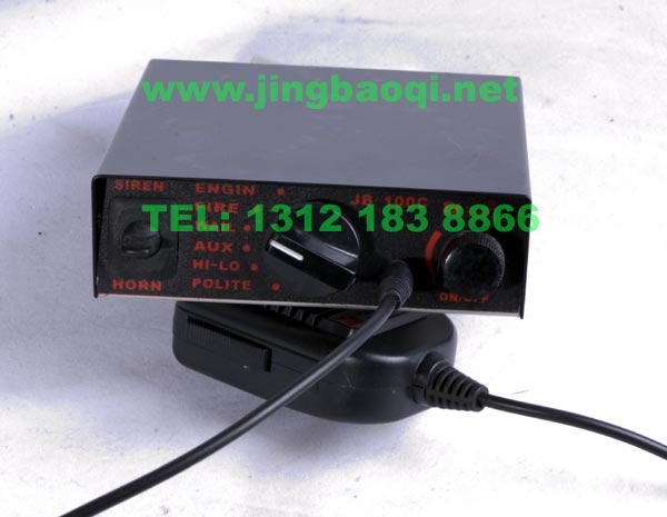 100w一体式车用警报器cjb100c