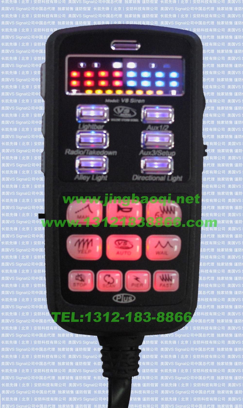 美国原装进口VS SIGNAL V8系列警报器实拍照片