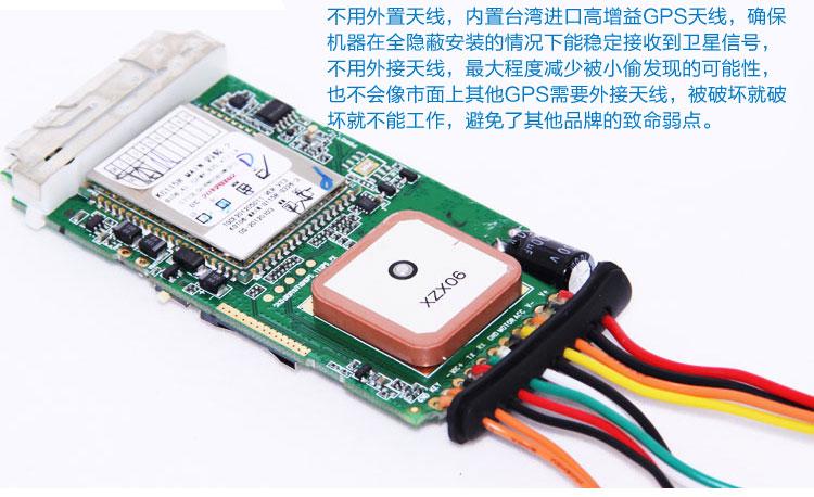 电路板 750_458
